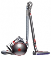 Dyson Cinetic Big Ball Animal Pro 2 крупнее